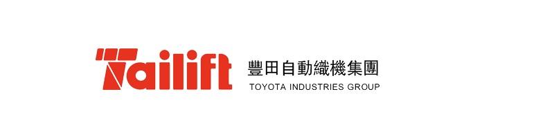 logo xe nâng tailift