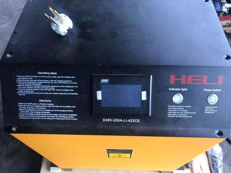 Bộ sạc xe nâng điện reach truck Heli