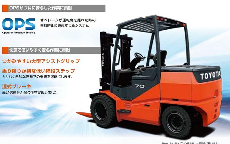 xe nâng điện Toyota 7 tấn